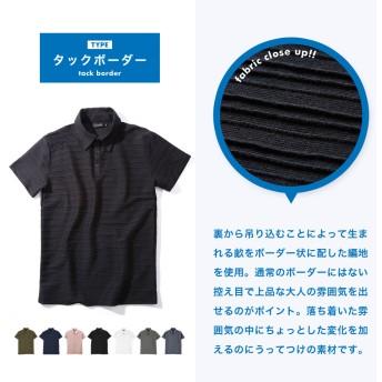 ポロシャツ - JIGGYS SHOP ◆roshell(ロシェル) ポロシャツ◆ポロシャツ メンズ 半袖 父の日 白 ネイビー 黒 春服 夏服 カジュアルギフト プレゼント