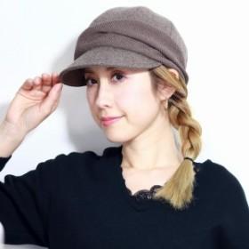 レディース キャスケット ウールメランジ 婦人帽子 ミセス コール天 帽子 秋 冬 紫外線対策 UV