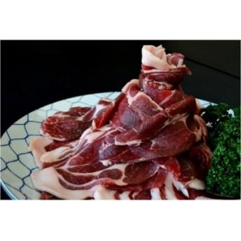 脊振ジビエ イノシシ肉スライスセット ロース&バラ 約600g