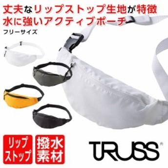 バッグ ポーチ ウエストポーチ リップストップ 丈夫 水に強い リップコンパクト アクティブポーチ TRUSS RCP-304 即日発送可
