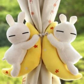【お取り寄せ】カーテンタッセル ぬいぐるみ風 三日月と眠るウサギ 星の刺繍 パール風ボタン 2個セット (ホワイト)
