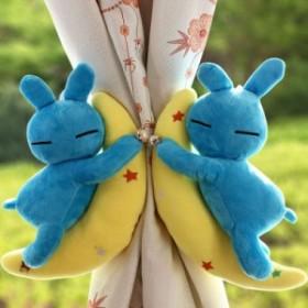 【お取り寄せ】カーテンタッセル ぬいぐるみ風 三日月と眠るウサギ 星の刺繍 パール風ボタン 2個セット (ブルー)