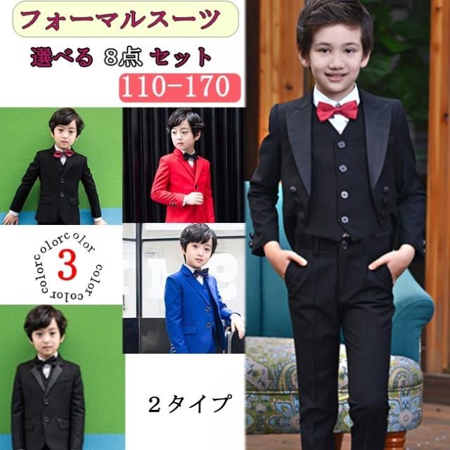 c44f9b56e8eff 子供服 子供スーツ 男の子 キッズ ベビー フォーマル 結婚式 ピアノ 発表会 リングボーイ衣装