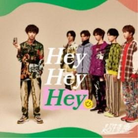 超特急/Hey Hey Hey《TAKUYAセンター盤》 【CD】