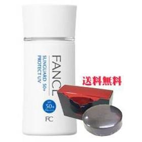 【正規品・送料無料】ファンケル サンガード50+ プロテクトUV(60ml)