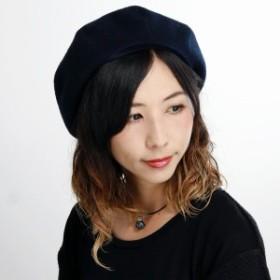 mazurek ベレー帽 レディース 秋冬 リバーシブル ベレー帽子 日本製 無地 シンプル マズルカ 帽子