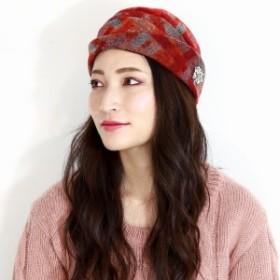 モデリア ハット レディース 秋 冬 パッチワークジャガード トークフード 婦人用 ニット帽 MODEL
