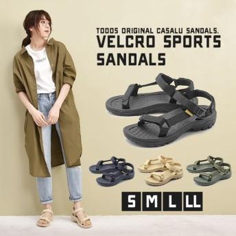 サンダル スポーツ ベルクロ レディース 靴 スポーツサンダル スポサン カジュアル TO-310 トドス TODOS