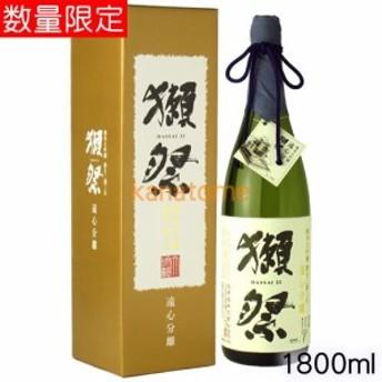 獺祭 だっさい 日本酒 純米大吟醸 磨き二割三分 遠心分離 1800ml