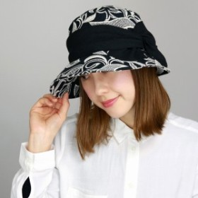つば広ハット レディース ボタニカル柄 帽子 上品 クロシェ ハット 春夏 UVカット クロムレース