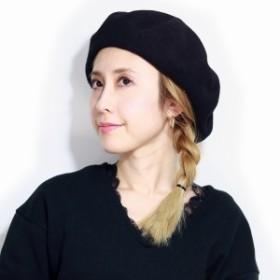 ベレー帽 大きめ 日本製 毛100% ウールベレー 大きいサイズ レディース メンズ ベレー 秋冬 ユニ