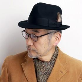 ステットソン フェルトハット メンズ stetson 帽子 STETSON ハット ウール 毛100% クラッシャブル