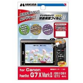HAKUBA デジタルカメラ液晶保護フィルムMarkIICanon PowerShot G7X MarkII/G5X/G9X/G7X 専用[DGF2-CAG7X2]