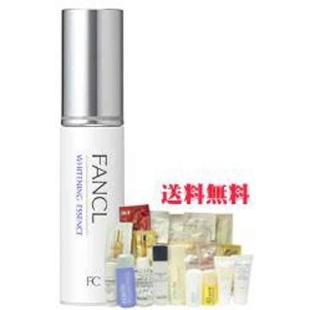 【正規品・送料無料】ファンケル ホワイトニング エッセンス(医薬部外品)(18ml)