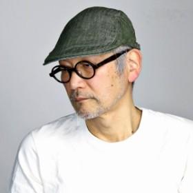 ステットソン ハンチング メンズ 春夏 大きいサイズ ROYAL STETSON ハンチング帽 紳士 帽子 リネン