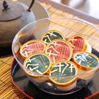 丹沢大山茶アイス2種(煎茶・ほうじ茶)合計12個セット