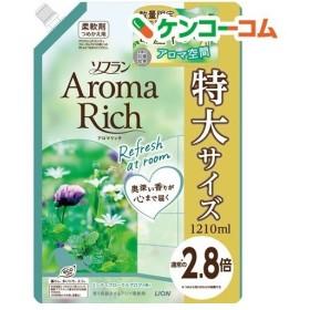 (企画品)ソフラン アロマリッチ 柔軟剤 ミンティフローラルアロマの香り 詰め替え 特大 ( 1210mL )/ ソフラン