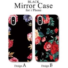 鏡付き ミラー付き iPhoneケース iPhoneXR iPhoneXsMAX iPhoneX/XS iPhone8 iPhone7 ミラー付き ハードケース ブラック iPhone6s/6 スマホ