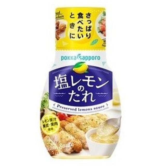 ds-2172717 【まとめ買い】ポッカサッポロ 塩レモンのたれ (150g) 12本(1ケース) (ds2172717)