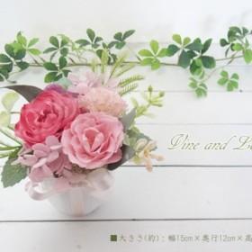 プリザーブドフラワーのピンクのバラのコンポート[P-18004]