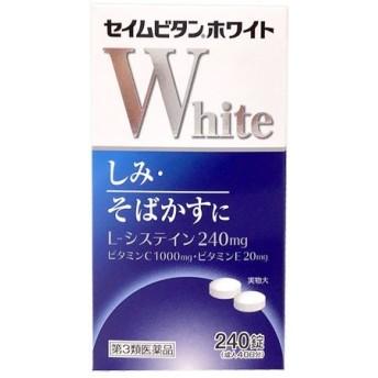 セイムビタンホワイト 240錠 第3類医薬品