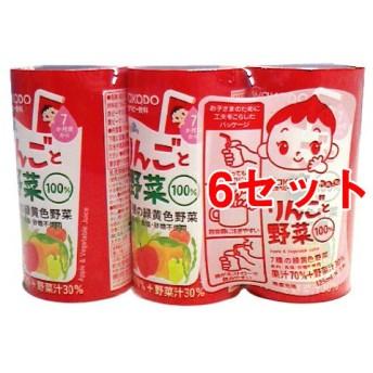 和光堂 元気っち! りんごと野菜 (125mL3本入6コセット)