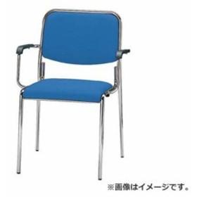TOKIO ミーティングチェア(スタッキング) 肘付き 布 クリアブルー FSX4ACBL [r20][s9-910]