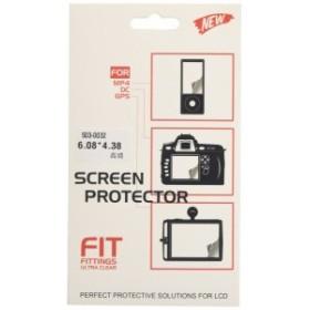 和湘堂 FUJIFILM FinePix F800EXR,F820EXR,F1000EXR デジタルカメラ用 液晶保護フィルムシール「503-0032S」 (