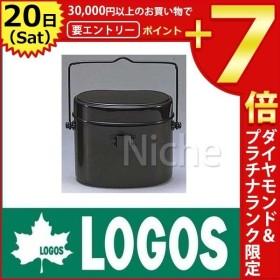 ロゴス クッカー 兵式ハンゴウ キャンプ 飯盒 炊飯 ごはん 白米 白飯