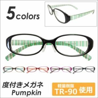 メガネ度付き ストライプ柄 軽量フレーム オーバル 鼻パット付き メガネセット レディース メンズ 近視・遠視・乱視・老眼 PCメガネ度付