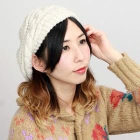ベレー帽 ローゲージ ざっくりニット ニットベレー 秋冬 ベレー 可愛い レディース ニット帽