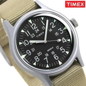 タイメックス 時計 MK1 アルミニウム メンズ 腕時計 TW2T10300 TIMEX ブラック×ベージュ