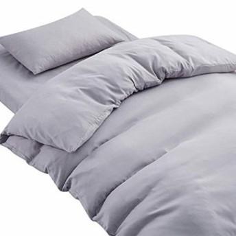 AYO 布団カバー 3点セット シングル シーツ 洋式・和式兼用 寝具カバーセット 掛け布団カバー ボックスシーツ 枕カバー ベッド用 布団用