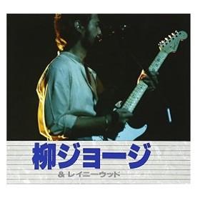 ベストセレクション 中古 良品 CD