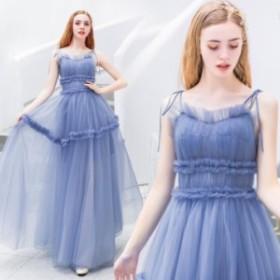 花嫁ドレス ウェディングドレス チュール 長袖 マタニティウエディングドレス 披露宴 二次会 大きいサイズ 結婚式