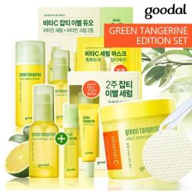 グーダル チョンギュル(青みかん)ビタCスポットセラム /クリームセット Goodal Green Tangerine Vita C dark spot serum /Cream Edition