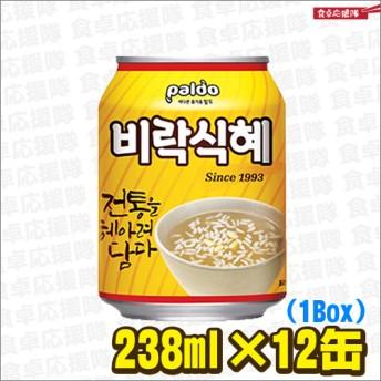 【送料無料】ビラク シッケ 238ml×12缶 甘米汁 1Box パルド Paldo 韓国食品 飲料 ◆お米の粒が入っている韓国伝統のお米ジュース♪
