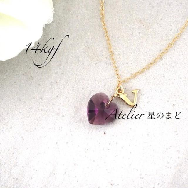 【14kgf】Vテテ ︎スワロフスキー・紫するよ ︎BTSイニシャルブレスレット