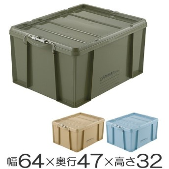 コンテナボックス 蓋付き 66WB 収納ボックス コンテナ ボックス 日本製 ( 幅64 奥行47 高さ32 収納ケース 収納 フタ付き )