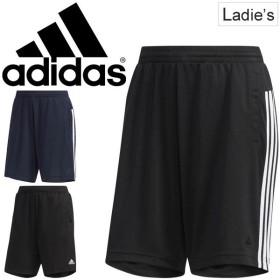 ハーフパンツ レディース アディダス adidas W MH 3ストライプス/スポーツウェア トレーニング ランニング ジム ヨガ 部活 女性用/FTK43