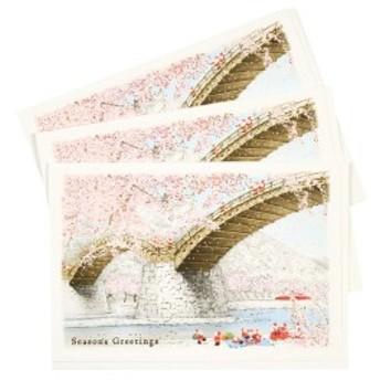 グリーティングライフ クリスマス カード 和風 ミニサンタ 3枚セット 錦帯橋 SJ-11-AM