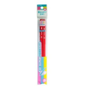 サクラクレパス 赤鉛筆 小学生文具 Gアカエンピツ-2P(10) 2P×10個