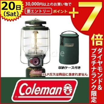 Coleman コールマン 2500ノーススター LPガスランタン(グリーン) 2000015520 キャンプ用品