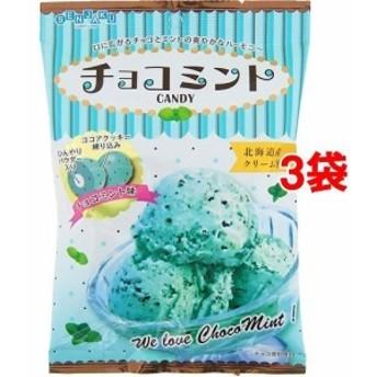 扇雀飴 チョコミントキャンデー(80g3袋セット)[飴(あめ)]