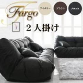 フロアリクライニングソファ Fargo ファーゴ 2P  040102975