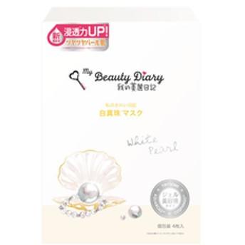 シヤチハタ我的美麗日記 私のきれい日記 白真珠マスク 4枚入F909332