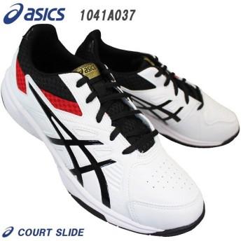 アシックス asics 1041A037-107 コートスライド ホワイト/ブラック COURT SLIDE メンズ テニスシューズ オールコート用