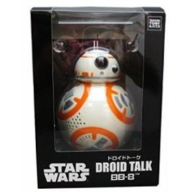新品 STAR WARS ドロイドトーク BB-8 在庫限り