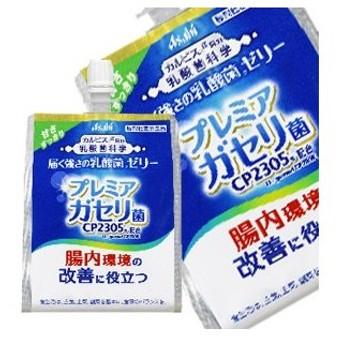 アサヒ カルピス 届く強さの乳酸菌ゼリー 180gパウチ×30本 [賞味期限:2ヶ月以上] 【7〜10営業日以内に出荷】