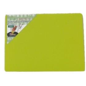 コーナンオリジナル シートまな板 グリーン 31×23×0.2cm